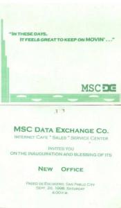 data invite