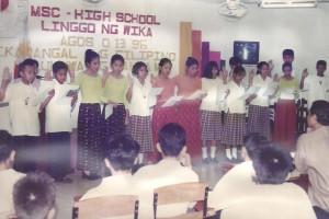 Linggo ng Wika 1996